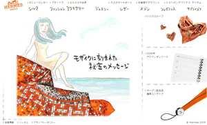 Hermes_japan