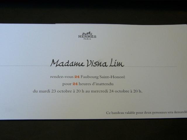 94037e97bc44f6 LuxeCie   Une invitation de rêve chez Hermès...